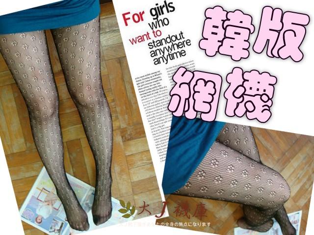 【大j袜库】c-12-24小碎花网袜-星星格纹花纹花朵点点玫瑰蝴蝶结性感